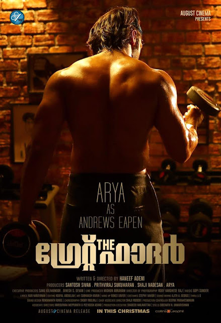 First look poster of Arya in The Great Father