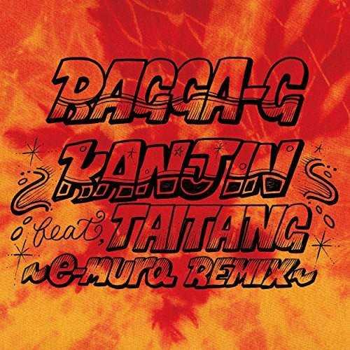 [Single] RAGGA-G – KANJIN ~e-mura REMIX~ (feat. TAITANG) (2015.10.07/MP3/RAR)