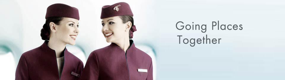 qatar airways uganda careers