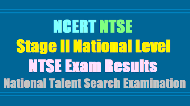 NCERT NTSE Results, Stage II National Level Talent Search Examination Results 2017,NTSE Stage II Results