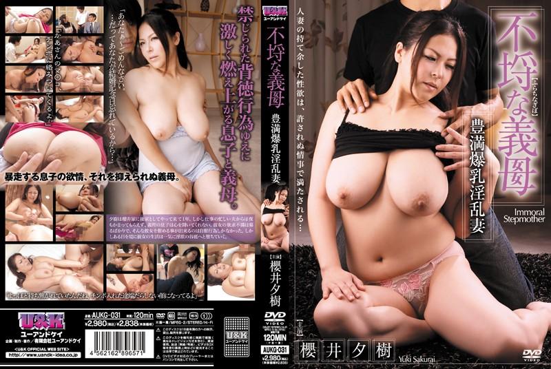 Bokep Jepang Jav 240p 360p AUKG-031 Big Plump Slut Wife Yuki Sakurai Outrageous Mother-in-law