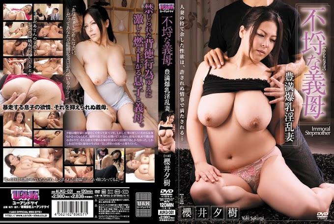AUKG-031 Big Plump Slut Wife Yuki Sakurai Outrageous Mother-in-law