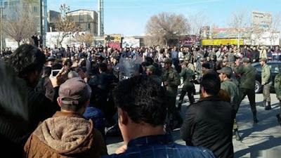 تظاهرة بإيران