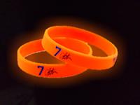 gelang karet event |gelang karet facebook | gelang karet fosfor | gelang karet gaul | gelang karet glow in the dark | gelang karet glow in the dark bandung | gelang karet glow in the dark jakarta | gelang karet glow in the dark murah