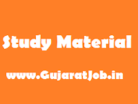 GSRTC Conductor Perfect Model Paper – 1 By Jobguj