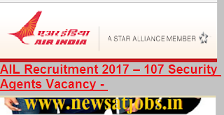 ail-security-agents-Recruitment-2017