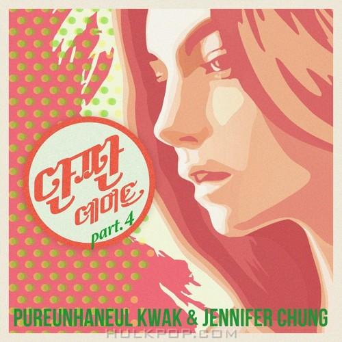 Kwak Pureunhaneul, Jennifer Chung – 단짠 데이트 Part.4