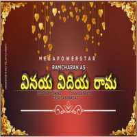 Vinaya Vidheya Rama Songs
