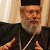 Αρχιεπίσκοπος Κύπρου: Είμαι καλά - Ο καρκίνος δεν ταίριαζε με τον χαρακτήρα μου