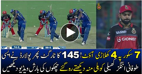 SPORTS, CRICKET, ipl 2017, IPL, keiron pollard, Mumbai Indians, Keiron Pollar Horror Innings sink Kohli Team,