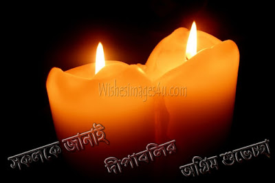 Deepawali Advance Wallpaper In Bengali - Subho Dipaboli HD Advance Wallpapers Wishes
