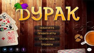 Durak Elite Apk v6.7 Mod (Unlocked)