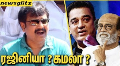Actor Vivek comment on Rajini & Kamal Political Entry