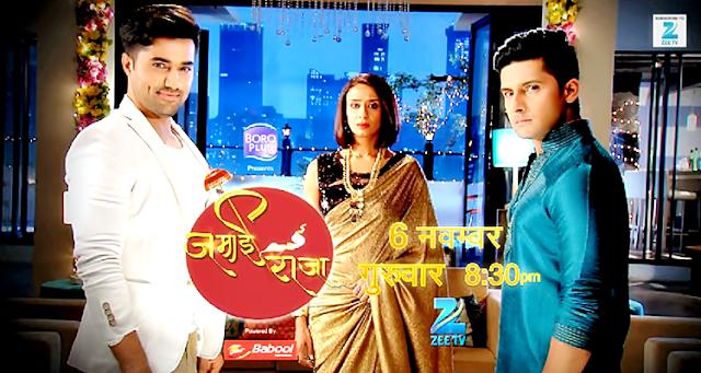Indian Entertainment Portal : Jamai Raja - Episode 554 (HD)