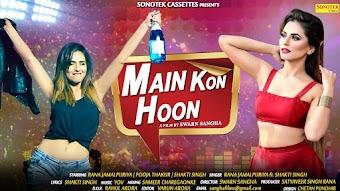 Main Kon Hoon    Pooja Thakur Haryanvi Video Download