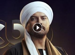 مسلسل طايع - عمرو يوسف - الحلقة 7 السابعة | Taye3 - Episode 7