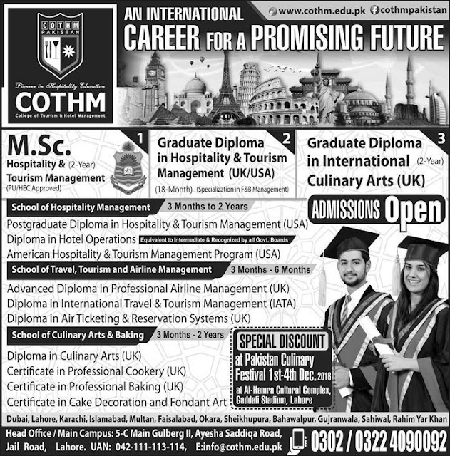 Admission Open in COTHM