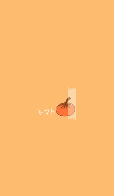 tomato - 2