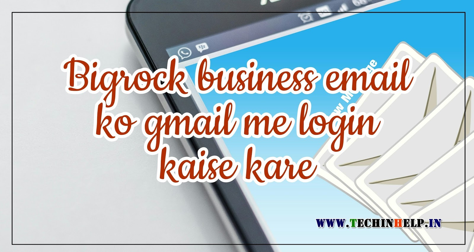 Bigrock Business Email Ko Gmail Or Email Me Login Kaise Kare