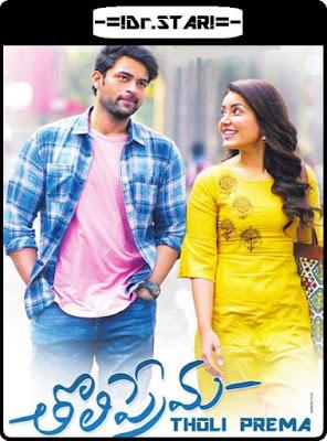 south indian movies hindi dubbed - World4ufree vip