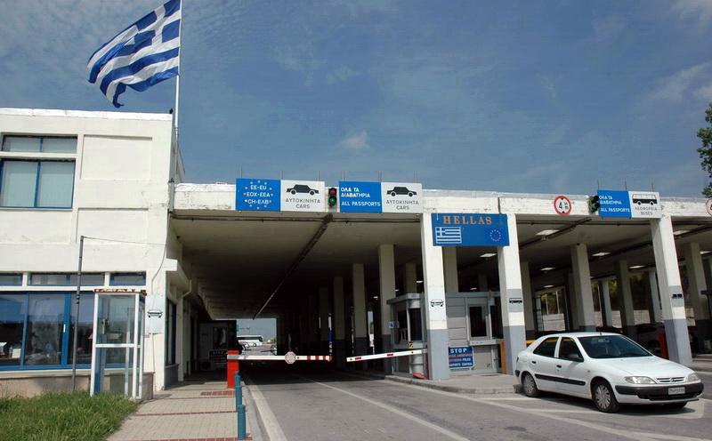 Τελωνείο Κήπων: Κατασχέθηκαν 700 κιλά παράνομα φυτοφάρμακα προέλευσης Τουρκίας