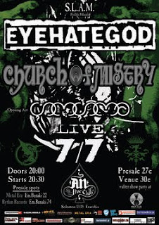 Eyehategod, Church Of Misery, Gomgoma @ Athens, 07/07/2011