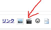 Bloggerの動画投稿アイコン