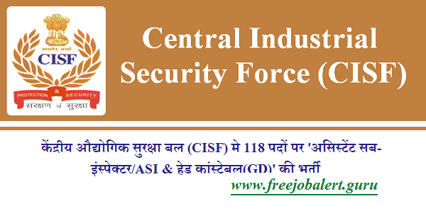Central Industrial Security Force, CISF, ASI, Assistant Sub Inspector, Head Constable, 12th, Force, Force Recruitment, Latest Jobs, cisf logo
