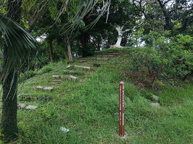 『ウフンミウタキ』の階段の写真