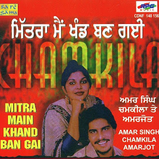 Mitra Main Khand Ban Gayi Mp3 Download