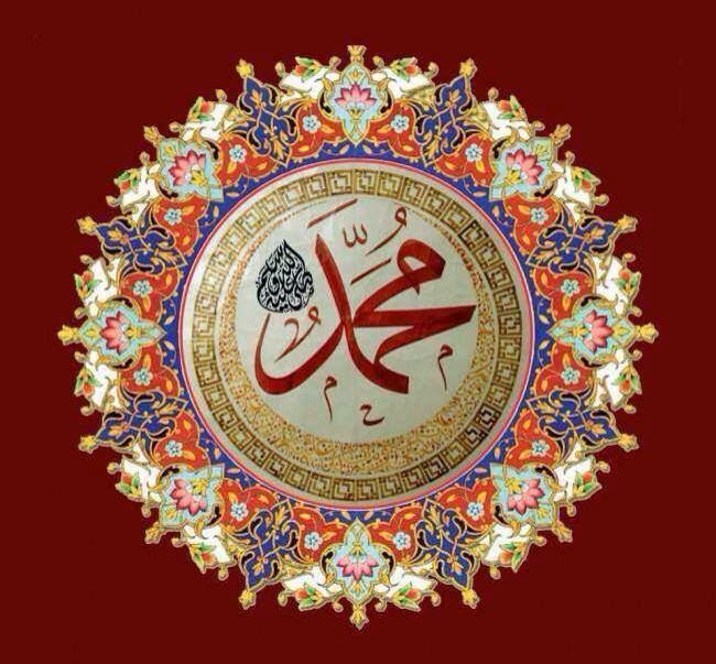 Mohammad S A W Name Wallpapers Islamic Wallpapers New Latest Islamic Wallpapers Muhammad Name Wallpaper Free Download