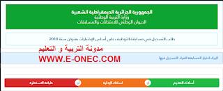 https://www.e-onec.com/2018/05/dernier-delai.html