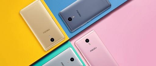 meizu-m3-max-mobile