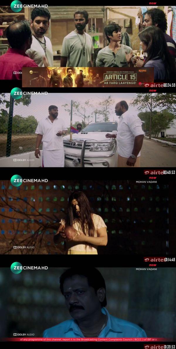 Mohan Vadani 2019 Hindi Dubbed 720p 480p Full Movie Download