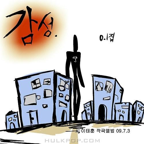 Lee Tae Hoon – 감성