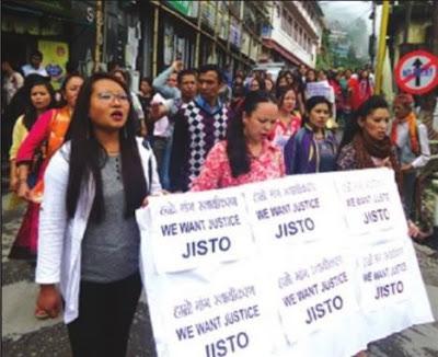JISTO Janmukti Insecure Teachers' Organisation