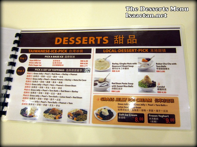 Pick-Me-Up Kuchai Lama desserts menu