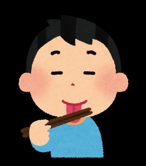 Kiraibashi07 neburibashi