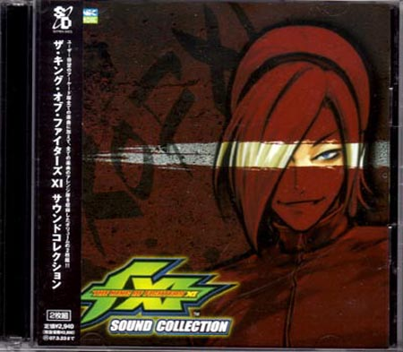 The King of Fighters XI - Soundtrack - GAME STRIKER OST