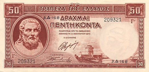 https://4.bp.blogspot.com/-pFxKQqGiKtg/UJjsqpQ1-hI/AAAAAAAAKLM/oBDvWvFYeIs/s640/GreeceP168-50Drachmai-1941%281945%29_f.jpg
