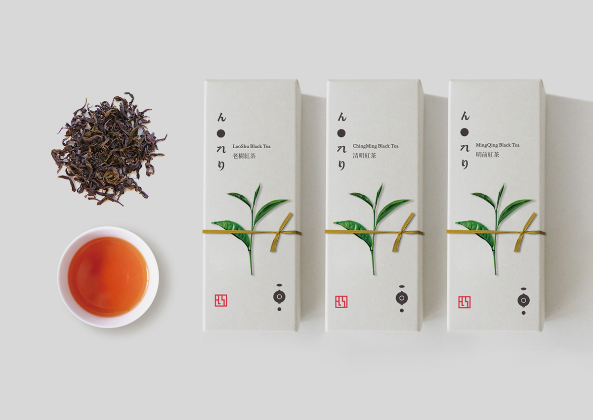 Hong Fresh Tea Labs (Concept) on Packaging of the World - Creative ...