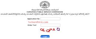 kpsc karnataka group c admit card 2017