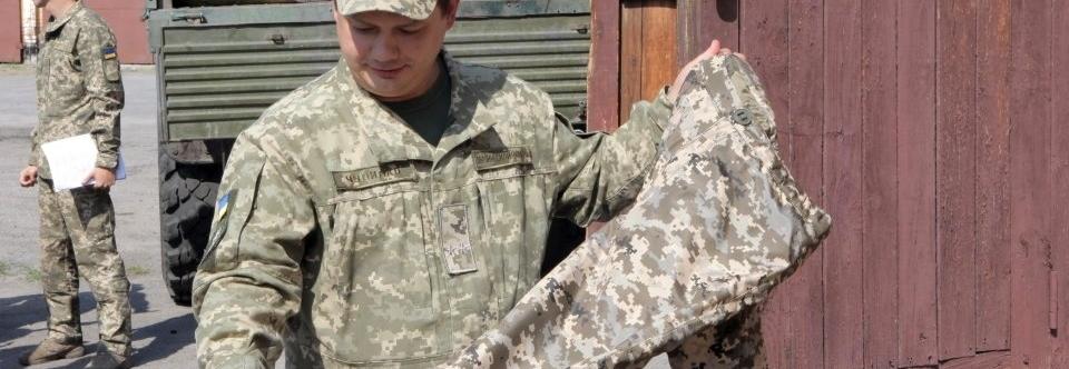 забезпечення військ речовим майном