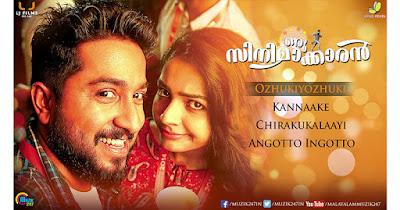 Oru Cinemakkaran (2017) Sinhala Sub