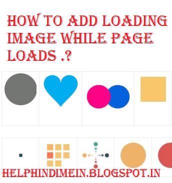 Blog me loading animation kaise lagaye