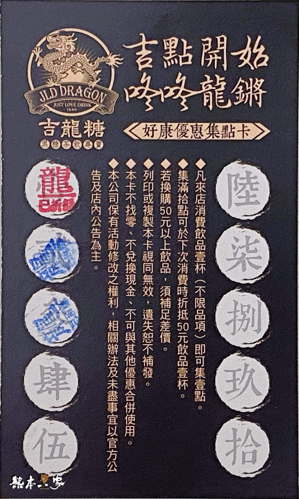 三峽北大吉龍糖