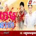 CH7_Thai Lakorn_ Chheam Anatha [12EP]