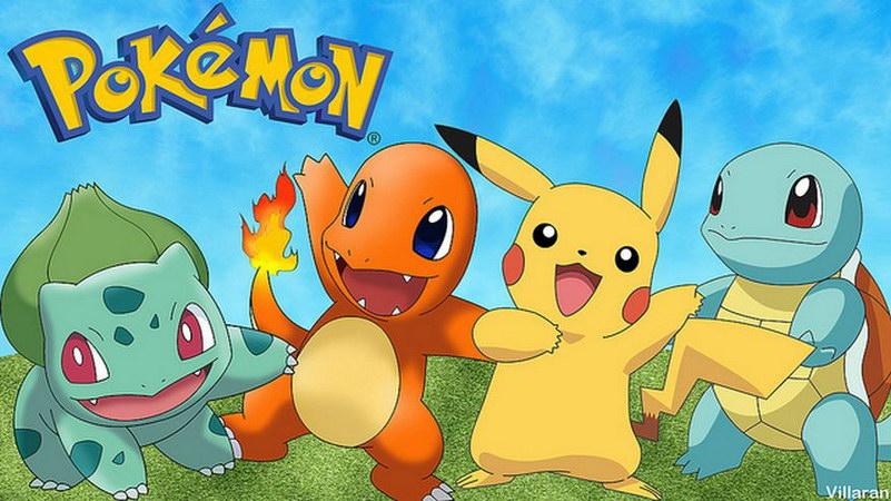 Κυνήγησες Pokemon σήμερα;