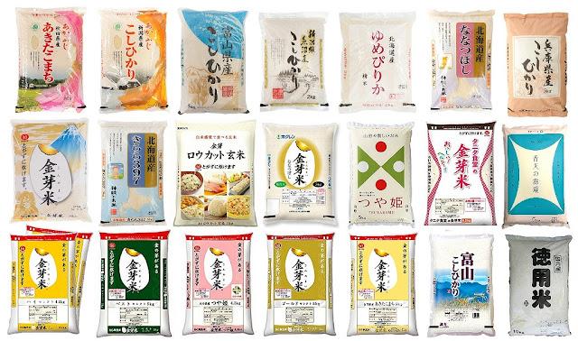 BIOVEGAN PORTUGAL ® A TASTE OF JAPAN - ORIGINAL JAPANESE HAKUMAI OR WHITE RICE PACKAGES