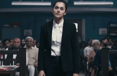 Mulk Movie Dialogues, Mulk Dialogues,  Taapsee Pannu Dialogues from Mulk